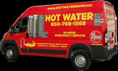 Water heater repair in Panama City, FL
